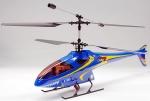 Радиоуправляемые вертолеты