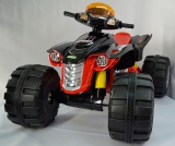 Детский электромобиль квадроцикл JS318
