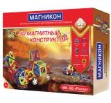 Магнитный 3D конструктор Магникон Ралли МК-66 - МК-66